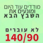 bp140X90