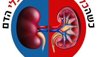 kidneys-forum
